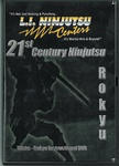 21st Century Ninjutsu White Belt - Rokyu Instructional DVD - Ninjutsu Training DVD -