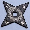 4 in. Ninja Soft Foam Rubber Star